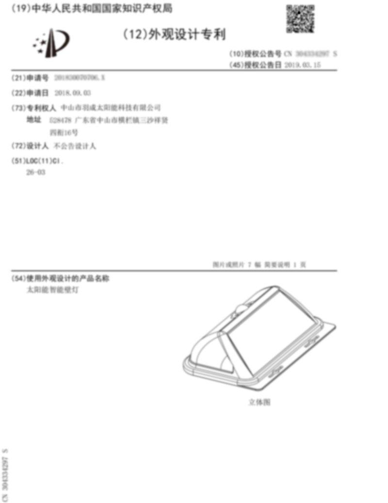 Yucheng Array image164