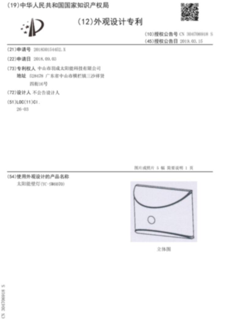 Yucheng Array image98