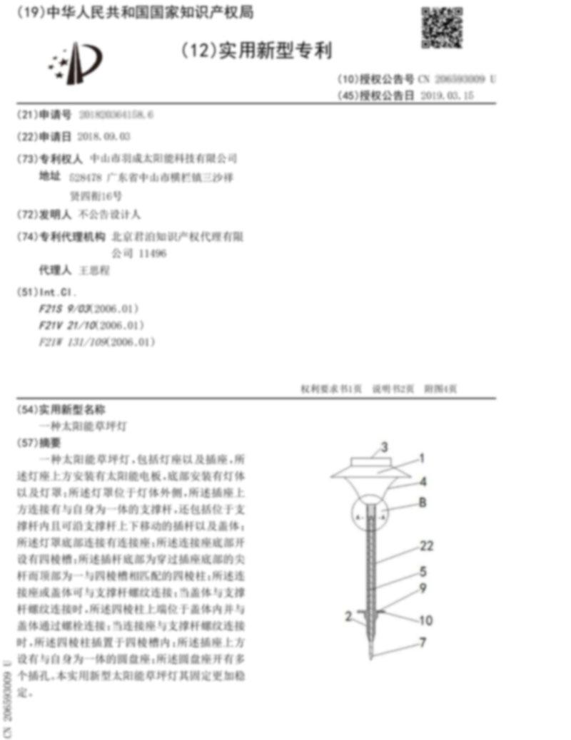 Yucheng Array image33