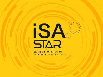 Yucheng Solar Complete Success iSA Lighting Trend Show in South Africa 2018!