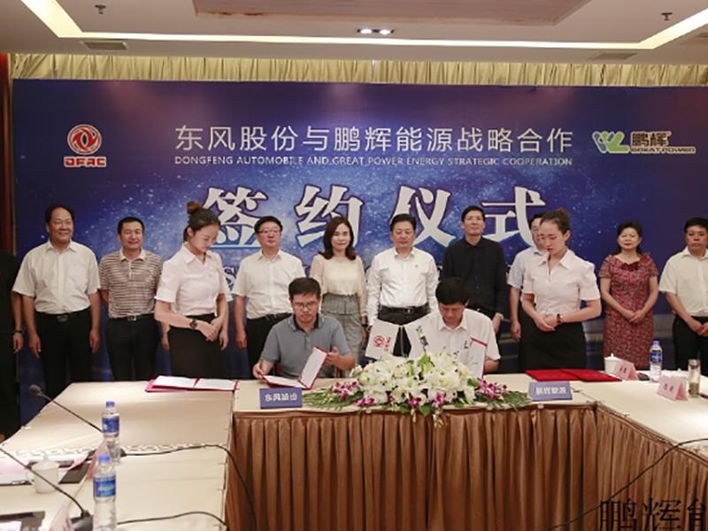 Yucheng Array image5