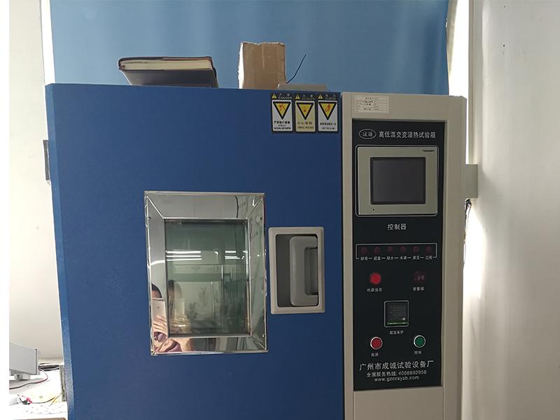 Yucheng Array image39