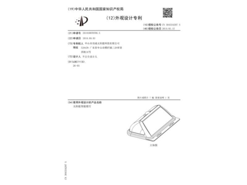 Yucheng Array image117