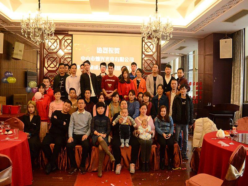 Yucheng Solar held the 2019 New Year Gala